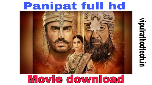 how to download panipat full movie in hindi,how to download panipat full movie,how to download panipat movie,panipat full movie,panipat movie,panipat movie download,panipat movie kaise download kare,panipat full movie download,panipat movie review,panipat movie trailer,panipat,panipat trailer,panipat full movie 2019,panipat full movie download hd,panipat full movie download link