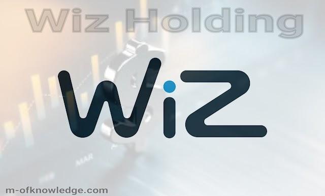 تعرف على منصة ويز هولدينغ Wiz Holding لدعم الشركات الصغرى و المتوسطة للتحول الرقمي