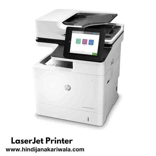 Types of Printer in Hindi   प्रिंटर के प्रकार - प्रिंटर की सभी जानकारी