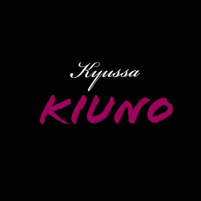 AUDIO | Kyussa - Kiuno | Download (LEAKED) New song