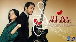 Apna TV Zone: Uff Yeh Muhabbat Watch  GEO   ARY   Hum