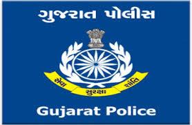 gujarat police constable result 2019 link