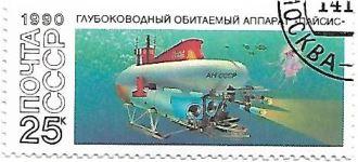 Selo submarino tripulado