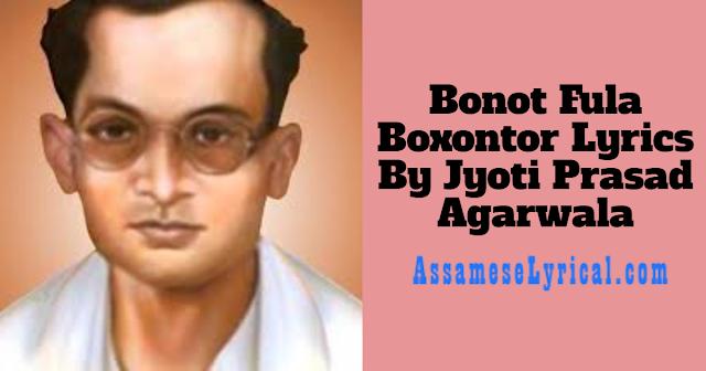 Bonot Fula Boxontor Lyrics