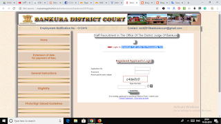 Bankura District Court Download Call Letter for Personality Test by jobcrack.online