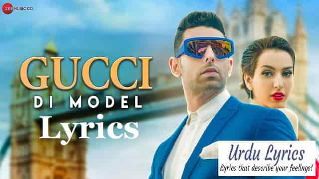 Gucci Di Model Song Lyrics - Honey Jalaf