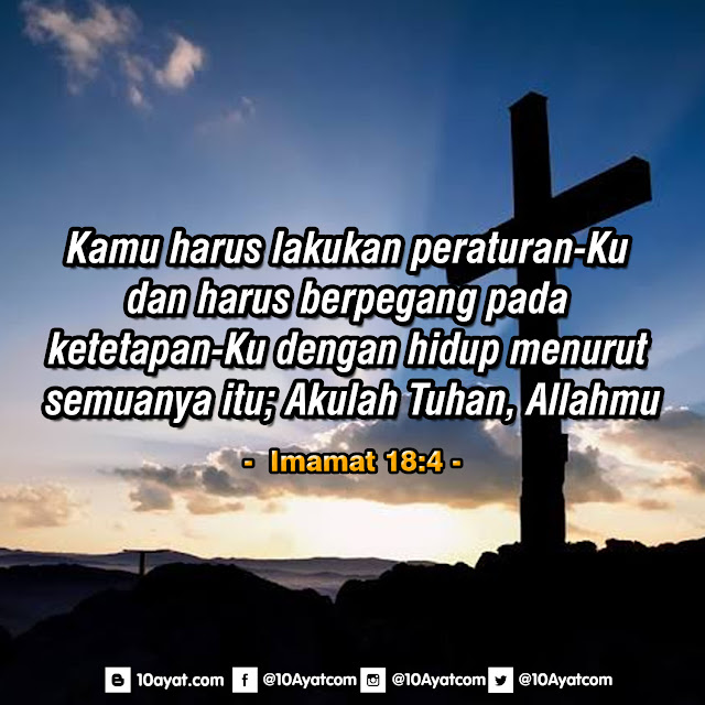Imamat 18:4