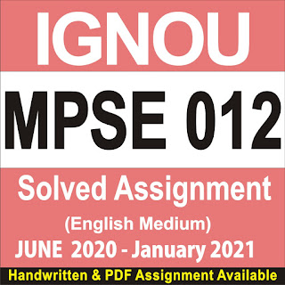 ignou mps solved assignment 2020-21; ignou mps assignment 2020-21 pdf; ignou mps solved assignment 2020-21 in hindi pdf free; ignou solved assignment 2020-21; ignou assignment 2020-21; ignou mps 2nd year assignment 2020-21; mps assignment 2020 solved; ignou mps solved assignment 2019-20 in hindi pdf free