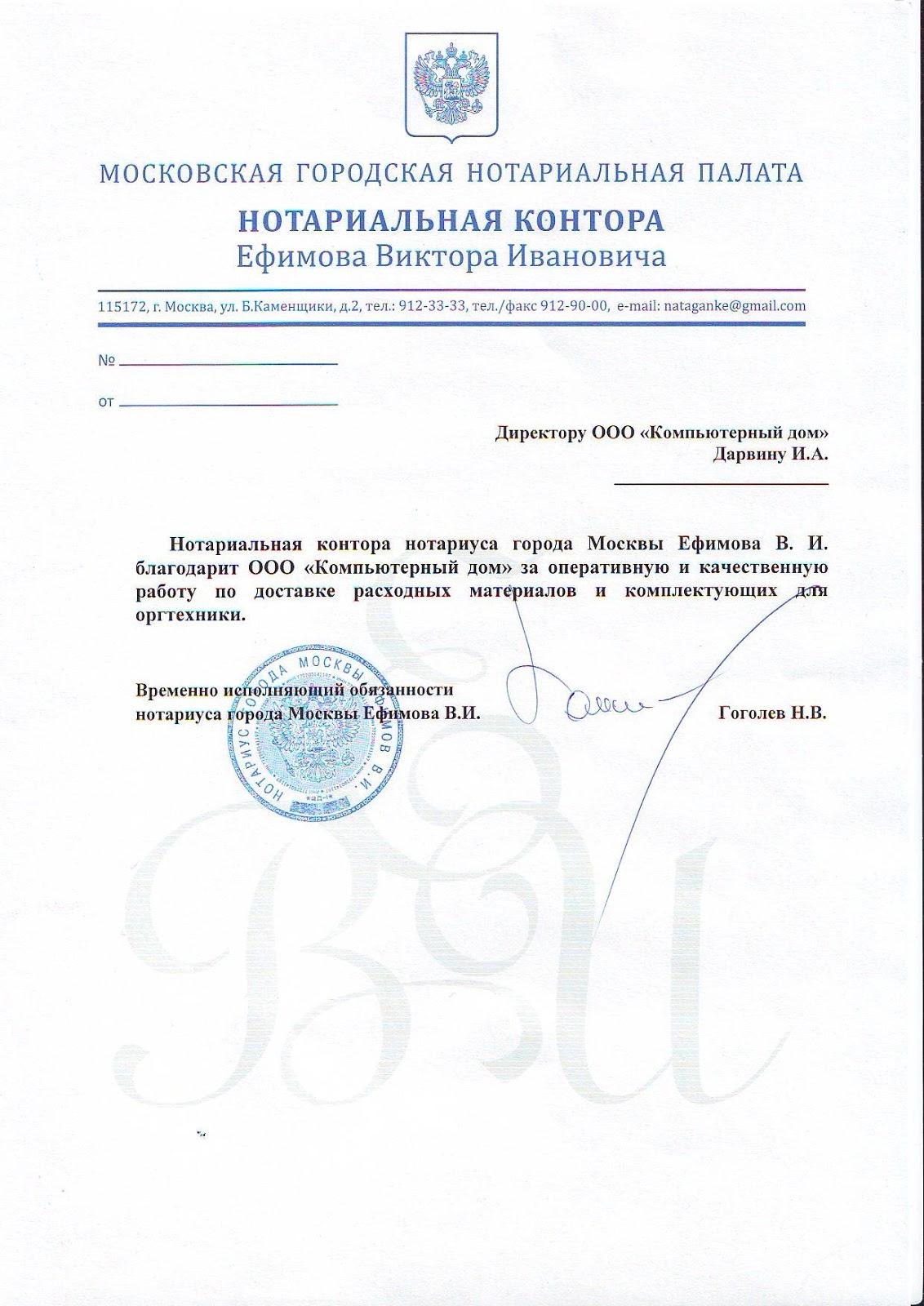 Филиал центральный банка втб пао г москва реквизиты окпо