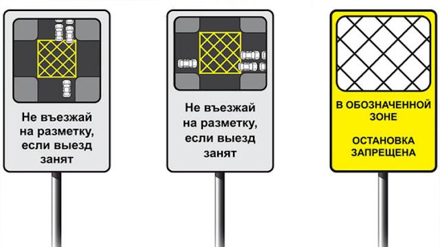 дорожный знак 1.35 «Участок перекрестка»