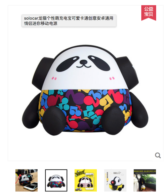 LiveBK Portable Charger – Cartoon Panda