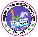 JSC Result 2017 Sylhet Board