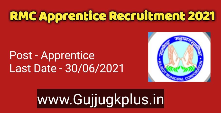 Rajkot Municipal Corporation (RMC) Recruitment 2021 | Apply for Trade Apprentice posts 2021