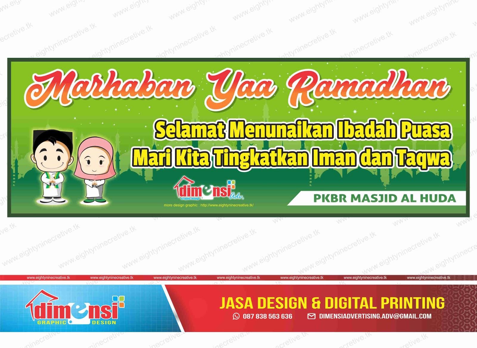 Download Spanduk Ramadhan 1439 H Vektor CDR - DIMENSI ...
