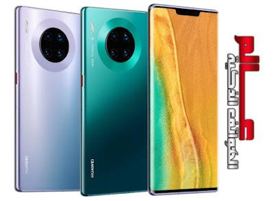 جميع هواتف الذكية الحديثة لشركة هواوى Huawei