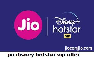 jio disney hotstar vip offer Dependence Jio climbs cost of Rs 222 Disney+ Hotstar VIP pack