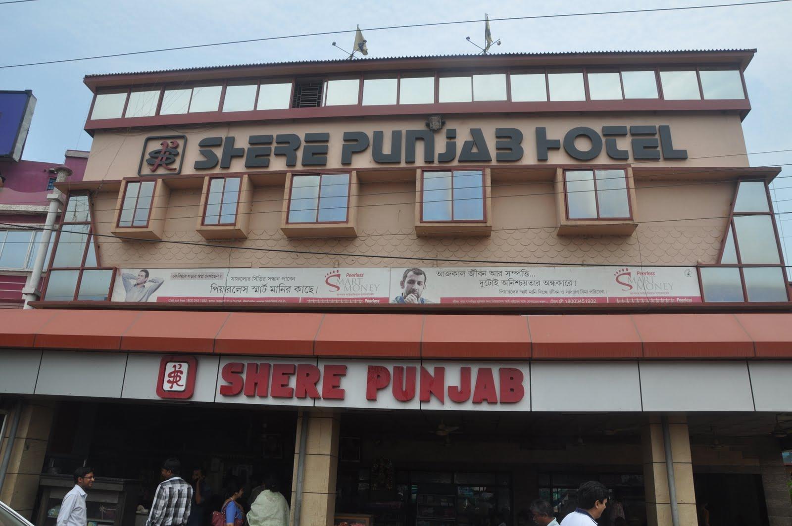 Sher E Punjab Kolaghat Food Menu