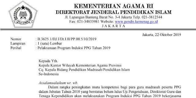 Program Induksi PPG Tahun 2019  Bagi Peserta PPG Belum Lulus Uji Pengetahun