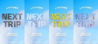 "Details on former SNH48 Li YiTong 2nd solo single ""Next Trip"""