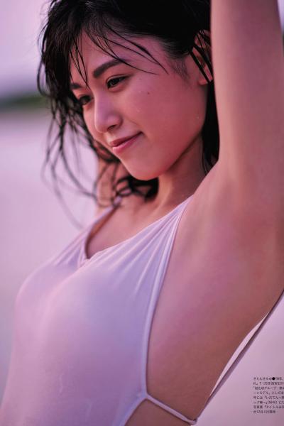 Miyu Kitamuki 北向珠夕, Weekly SPA! 2020.11.11 (週刊SPA! 2020年11月11日号)