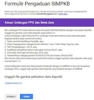 cara mengisi formulir aduan tidak diundang PPG