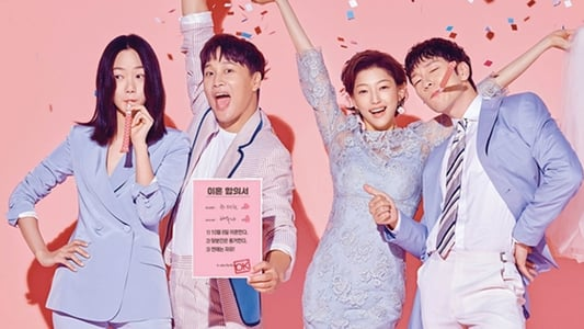 Download Drama Korea Matrimonial Chaos Batch Subtitle Indonesia