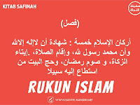 Fasal 1 Kitab Safinah | Rukun Islam