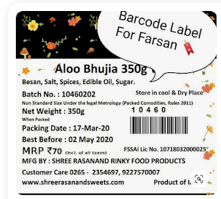 Barcode 74x50 Rasanand Thermal Crystal Report Design for Speed Solver Software