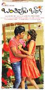 Banthipoola Janaki Movie Posters-thumbnail-9