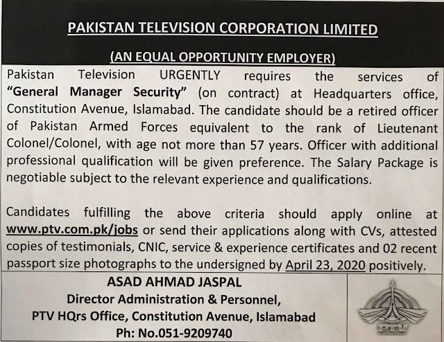 pakistan-television-corporation-limited