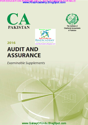 CAF-09 - AUDIT AND ASSURANCE 2016- Examinable Supplements