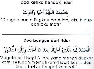 Bacaan Doa Sebelum dan Sesudah Tidur