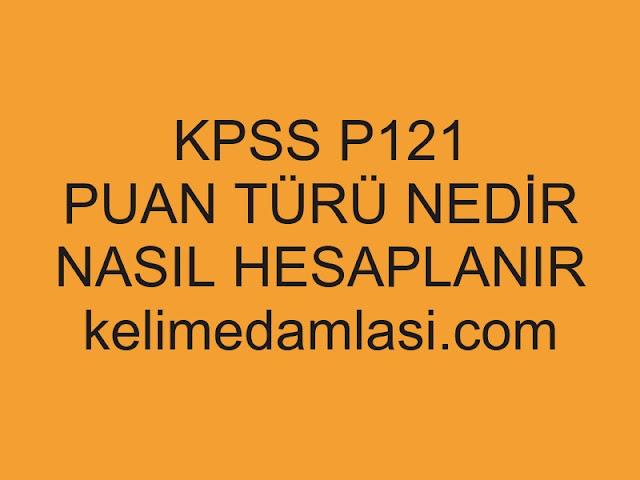 kpss p121 puanı