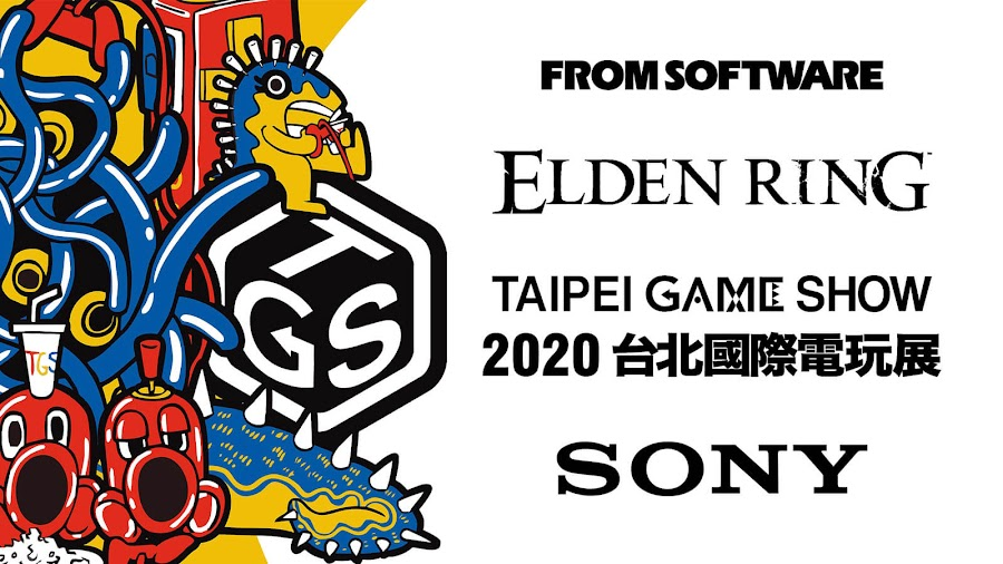 elden ring taipei game show 2020 action rpg game from software george r r martin hidetaka miyazaki