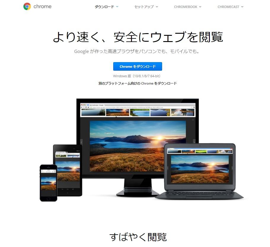 Firefoxのダウンロードを10倍高速化するアドオン …