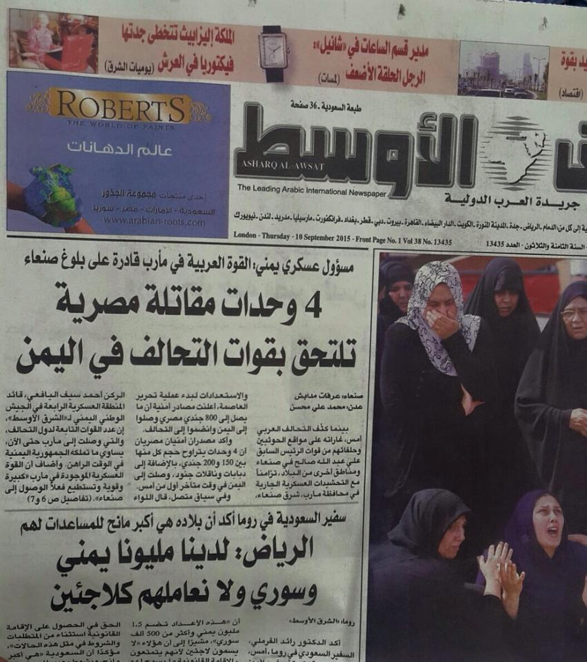 al sharq al awsat newspaper pdf
