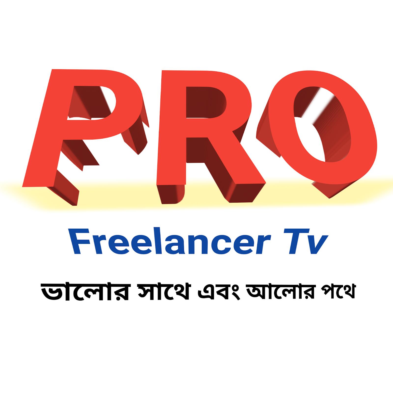 Earn money online | Freelancer tv Pro