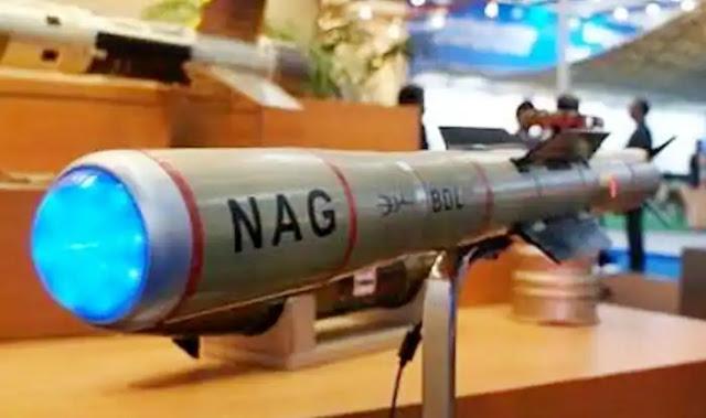 टैंक रोधी मिसाइल (Anti-Tank Missile)