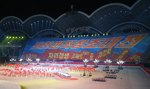 (1) A scene from gala perfornamce The Land of the People