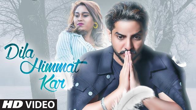 Dila Himmat Kar Song Lyrics - Gur Chahal | Afsana Khan