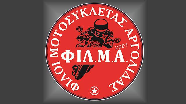 Τακτική Γενική Συνέλευση & Εκλογές στο Σωματείο Φίλοι Μοτοσυκλέτας Αργολίδας (ΦΙΛΜΑ)