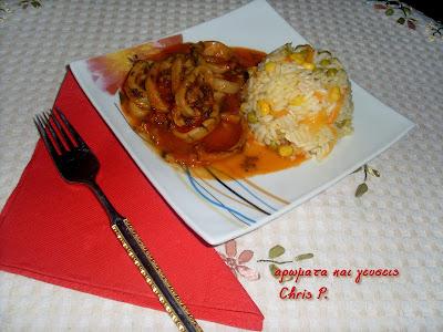 Καλαμαρια κοκκινιστα σερβιρισμενα με ρυζι που περιεχει αρακα και κκαλαμποκι κοκινη χαρτοπετσετα και πηρουνι με χρυσες λεπτομερειες