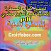 تحميل كتاب المسطرة المدنية للأستاذ عبدالعزيز حضري +pdf