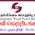 Vacancy In Employees' Trust Fund Board