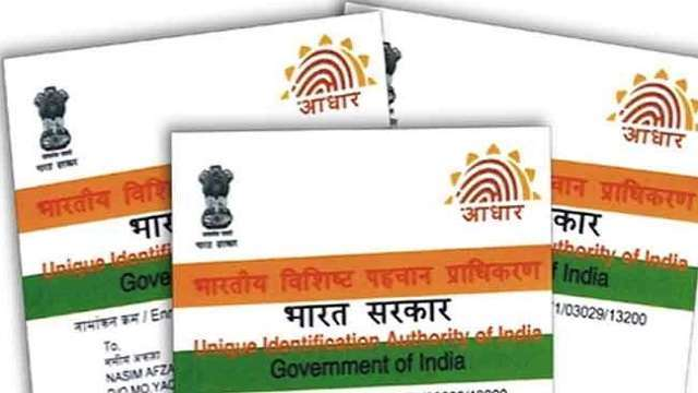 How To Link Aadhar Card to Pan Card Online Step By Step