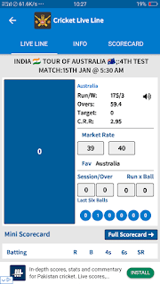 Cricket Live Line - screenshot 3