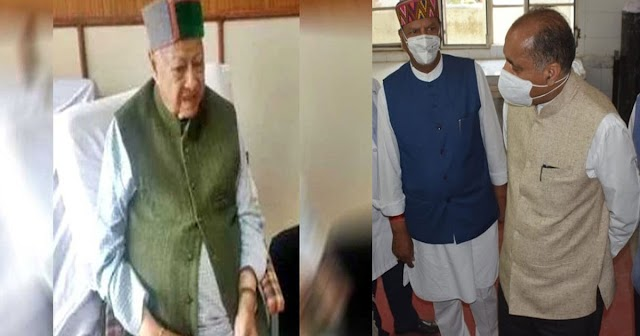 बड़ी खबर: शिमला लौटे वीरभद्र की बिगड़ी तबियत, IGMC में भर्ती- CM जयराम मिलने पहुंचे