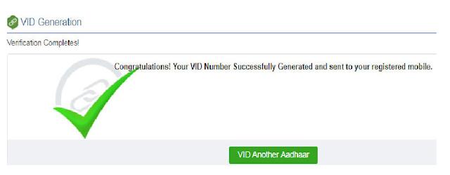 Virtual Aadhaar 2021