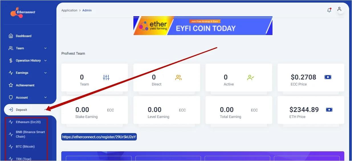 Создание вклада в Etherconnect