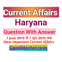 Haryana Current Affairs 1 June 2019 to 7 June 2019